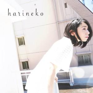 harineko_sei
