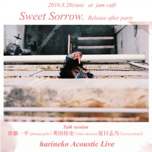 SweetSorrow-afterparty